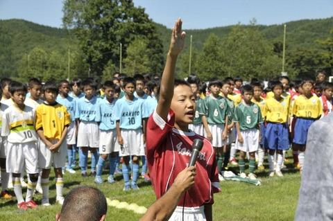 選手宣誓 (3)