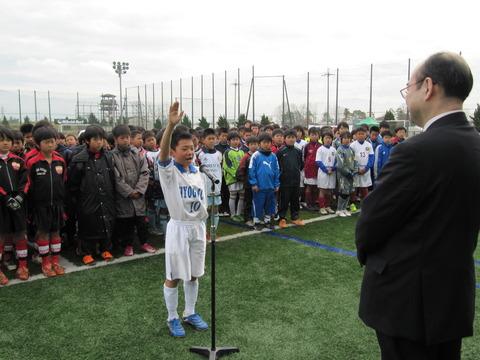 選手宣誓(兵庫FC)3111