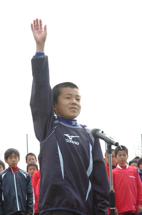 高知南FC選手宣誓光内力士キャプテン