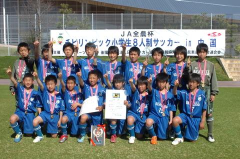 中国チビリン優勝選手写真