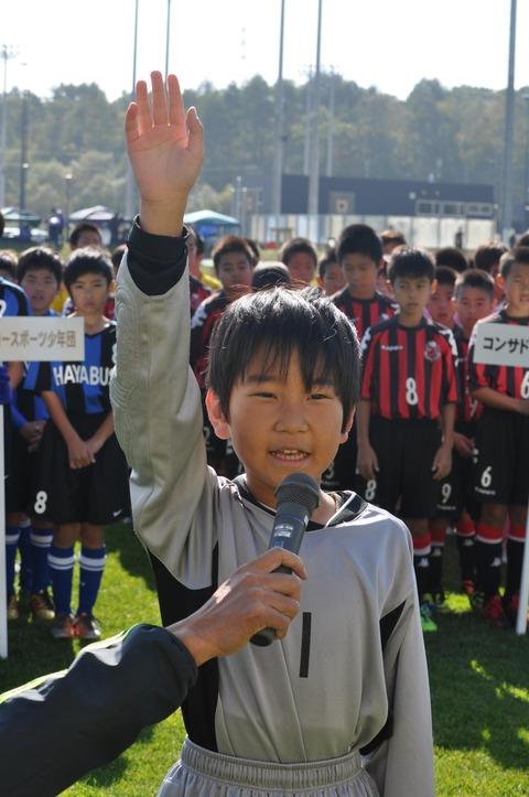 選手宣誓(北海道)
