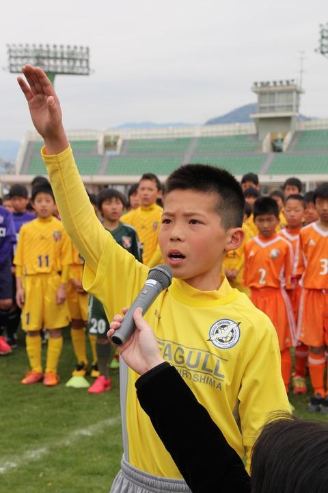 中国・選手宣誓